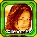 Aiko Tanaka